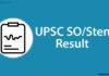 UPSC SO Steno Results