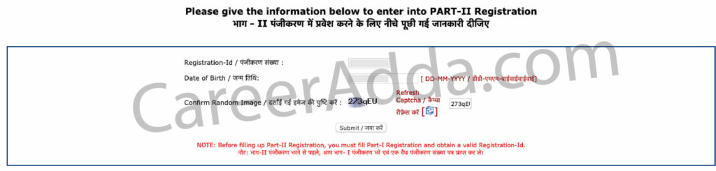 Civil Services Exam Registration
