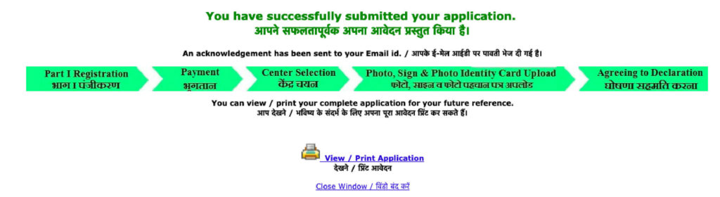 Civil Services Exam Submited