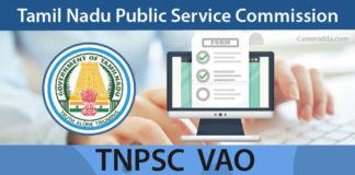 TNPSC VAO Apply Online