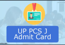 UP PCS J Admit Card