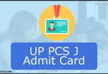 UP PCS J Admit Card