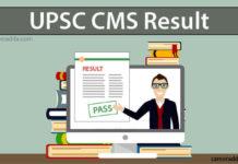 UPSC CMS Result