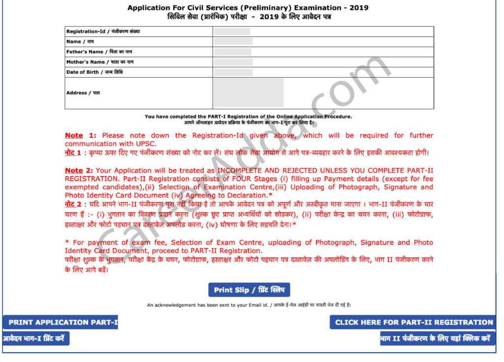 UPSC Civil Services Application Form Print