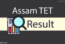 Assam TET Result