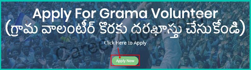 AP Grama Volunteer Apply Online 2019