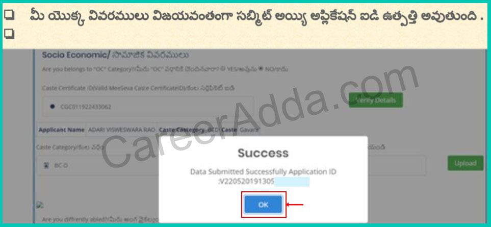 AP Grama Volunteer Apply Online
