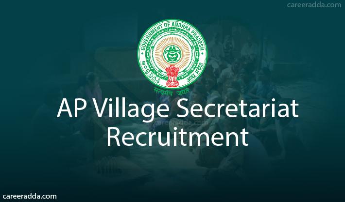 AP Grama Sachivalayam Jobs 2019 : Notification, Apply Online