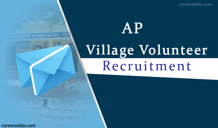 AP Village Volunteer Recruitment