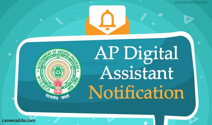 AP Digital Assistant
