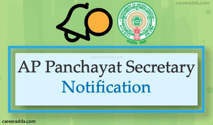 AP Panchayat Secretary
