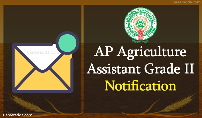 Sachivalayam Village Agriculture Assistant
