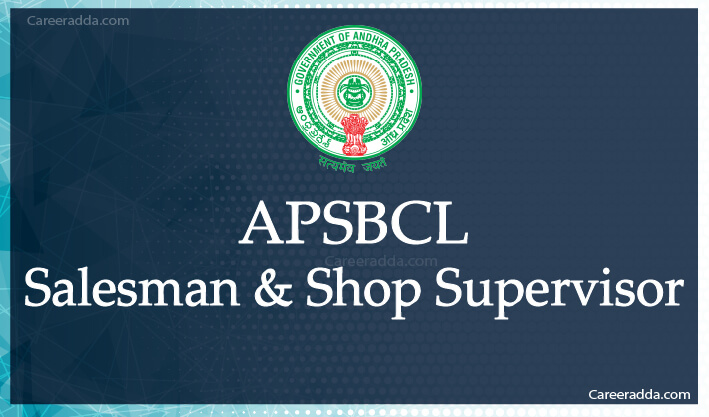 APSBCL Salesman & Shop Supervisor