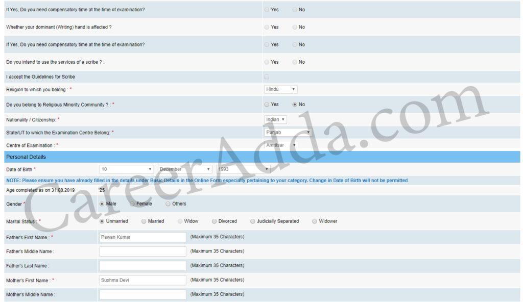 SBI Apprentice Basic Details