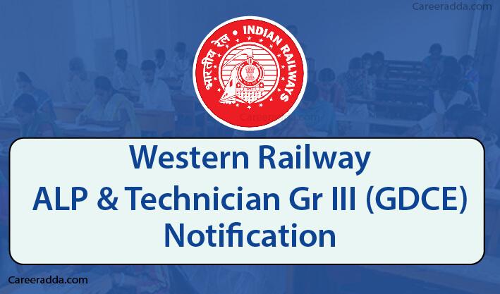 RRC WR GDCE ALP & Technician Grade III