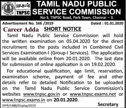 TNPSC Group 1 Short Notice 2020